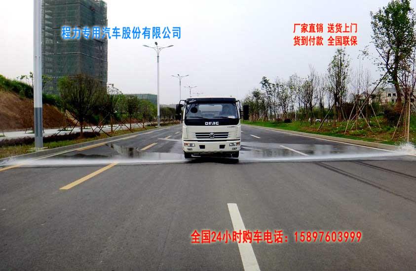 东风多利卡5吨洒水车前冲图片.jpg