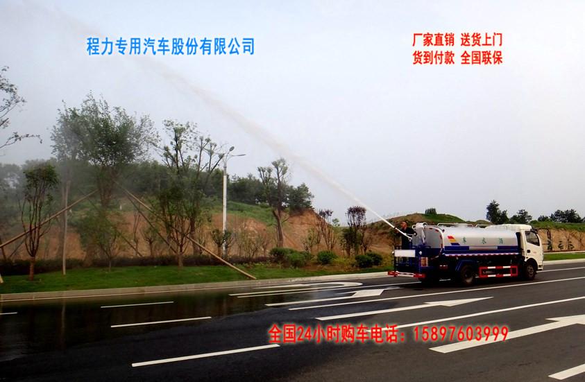 东风多利卡5吨洒水车绿化高炮图片.jpg