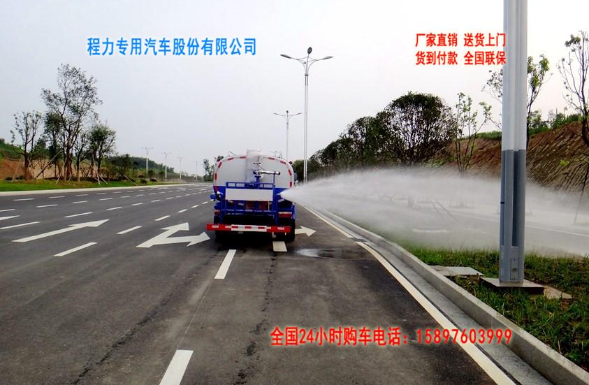 东风多利卡5吨洒水车侧喷图片.jpg